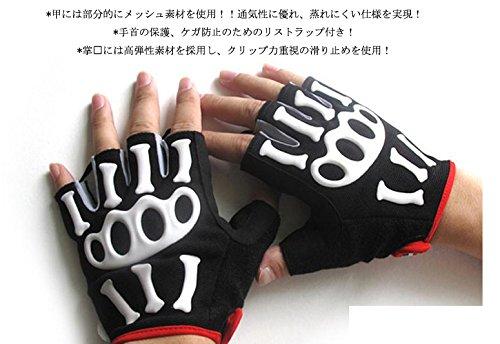 Kayiyasu【カイヤス】サイクルグローブ 男女兼用サイクリング手袋 自転車用指切りグローブ スカル模様 ハーフ バイク用グローブ ブラック カッコイイ 009-yrh-cool (フリーサイズ)