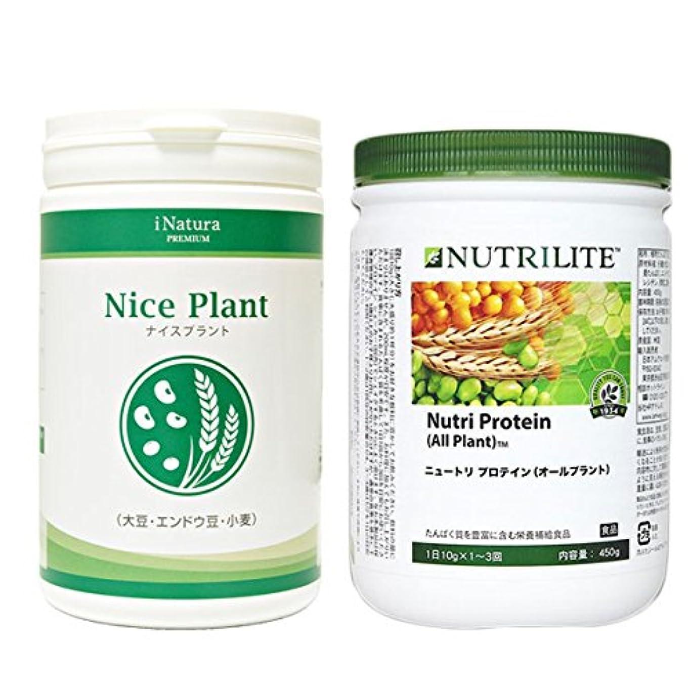 したいベテラン免疫アイナチュラ ナイスプラント + ニュートリ プロテイン(オールプラント)