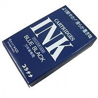 プラチナ万年筆染料系インクカートリッジ–ブルーブラック–10個パック2セット