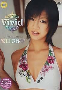 安田美沙子 Vivid [DVD]