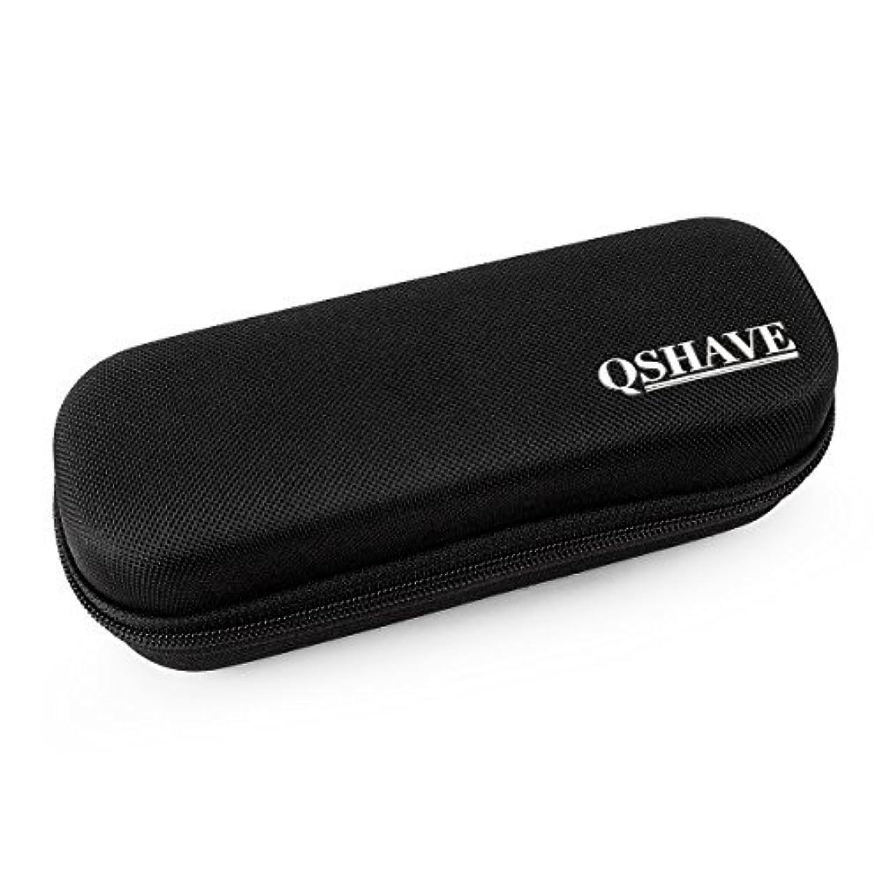 所属残酷日付Norelco OneBladeハイブリッド電気トリマーシェーバー用QSHAVEハードトラベルケース、QP2520 QP2570旅行用収納オーガナイザーケースバッグ