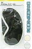 トラベルアイマスク 【まとめ買い10個セット】 40-868