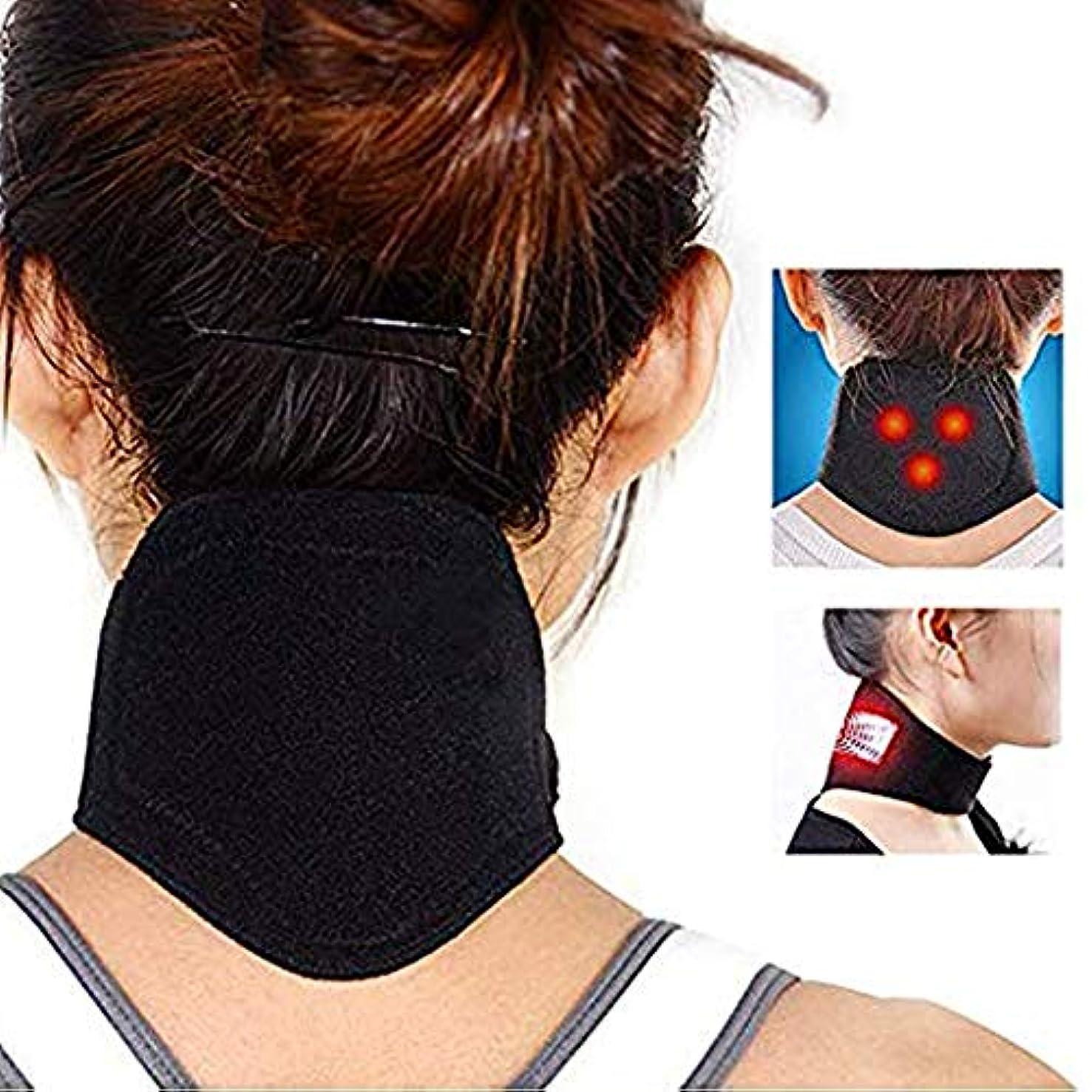 遮る保証金進むPichidr-JP ネックバックストラップ自己発熱サーマルネックパッド、疼痛緩和のための調節可能な治療装具および家庭、オ??フィス、屋外のための筋肉弛緩