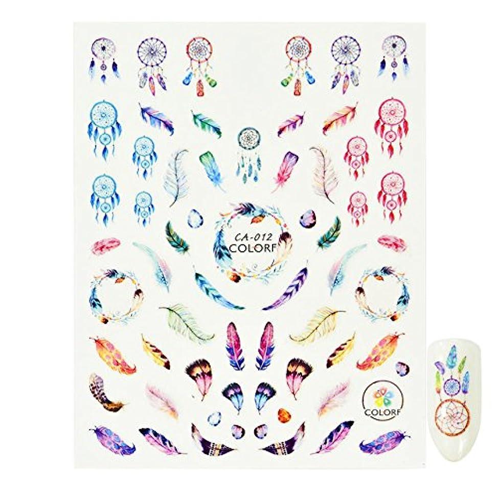 甘やかすアマゾンジャングル瞑想するSUKTI&XIAO ネイルステッカー 1ピース美容ドリームキャッチャーフラワーネイルアートステッカーデカールDiy 3Dヒントツールラップマニキュアスライダー装飾