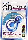 TDK CDレンズクリーナー CD-LC7G