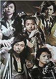嵐 ARASHI 公式グッズ Marks 2008 Dream-A-live ポスター 集合