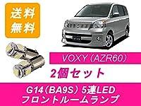 LED G14 フロントルームランプ トヨタ 60系 VOXY ヴォクシー AZR6系