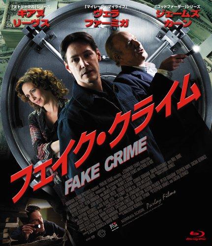 フェイク・クライム [Blu-ray]の詳細を見る