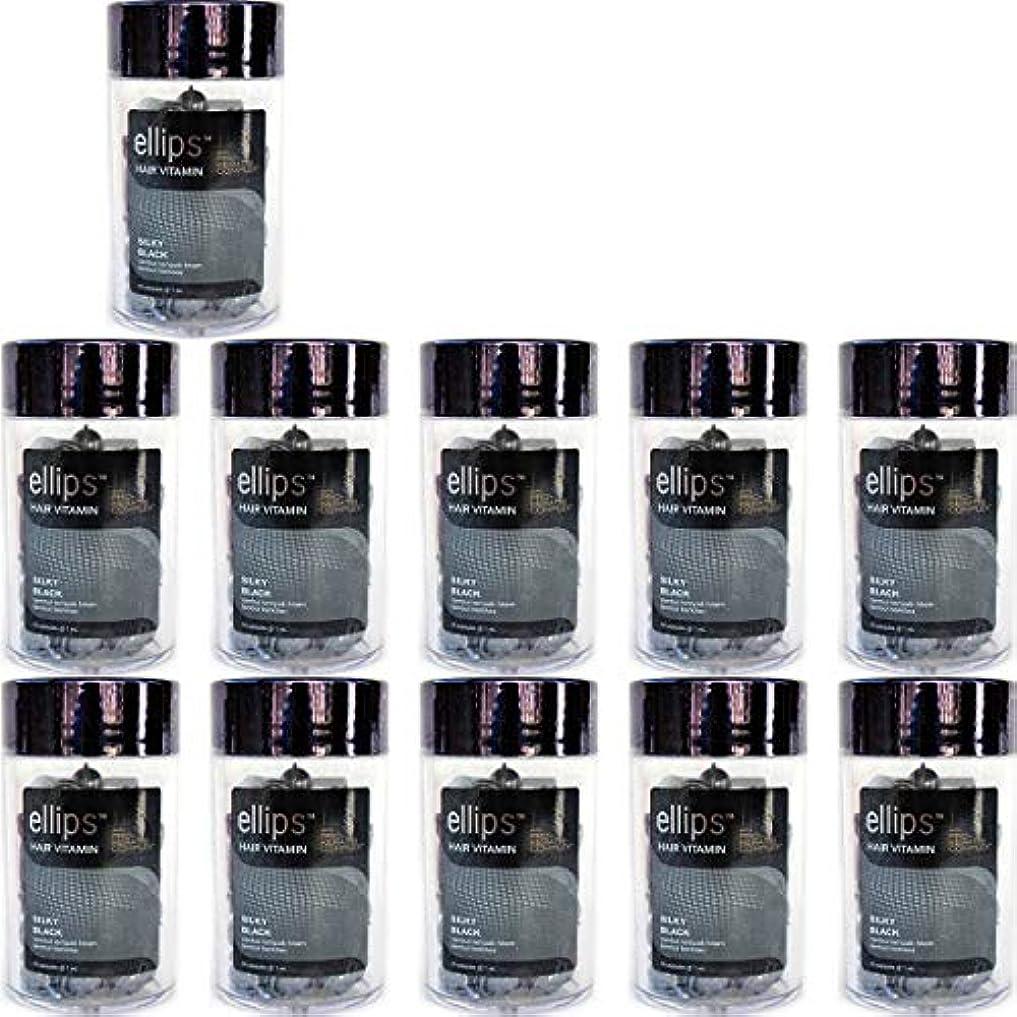 ジェムエチケットエピソードellips エリプス ヘアビタミン ヘアオイル エリップス トリートメント プロケラチンシリーズ 50粒入ボトル ブラック 11個セット [海外直送品]