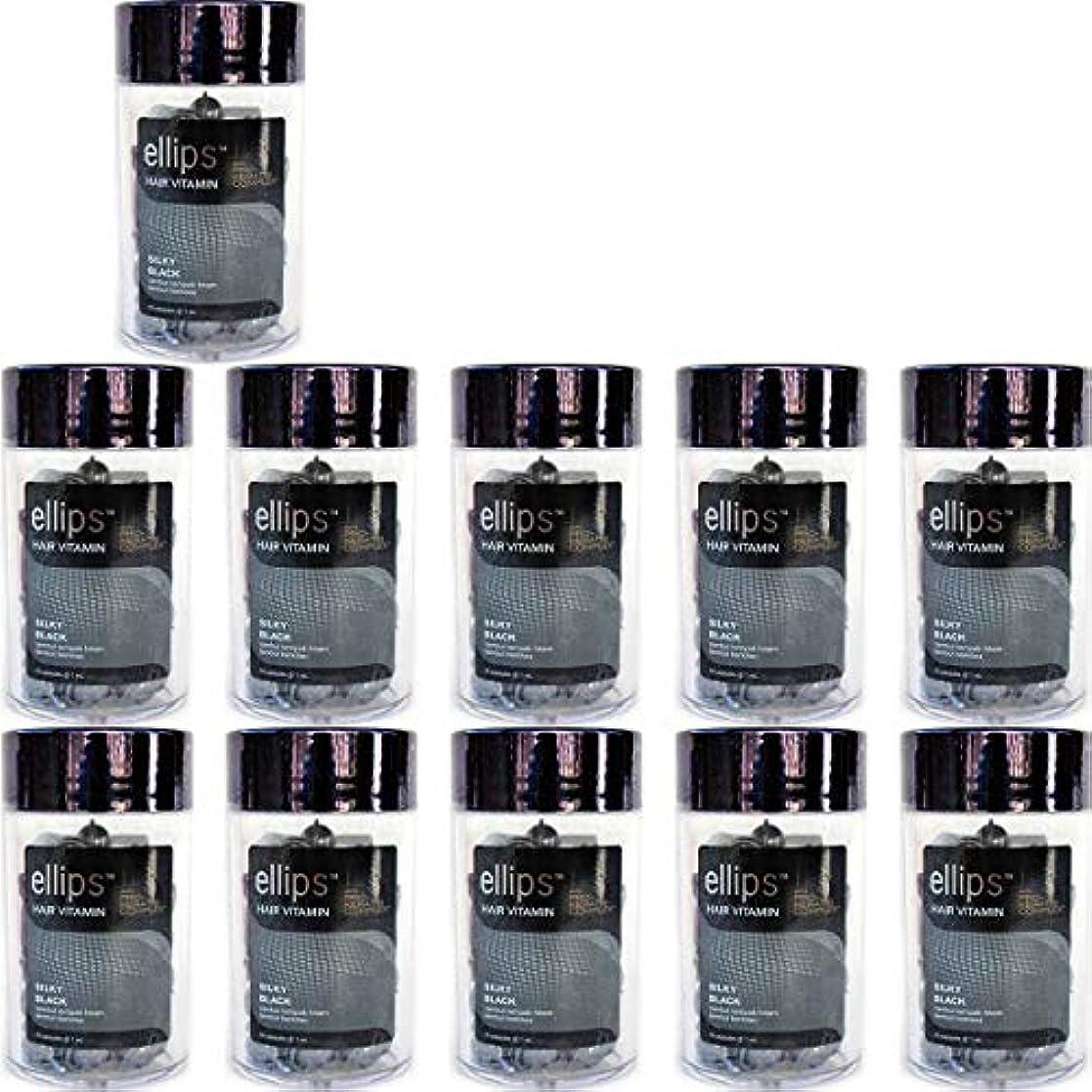 刃汚染する許されるellips エリプス ヘアビタミン ヘアオイル エリップス トリートメント プロケラチンシリーズ 50粒入ボトル ブラック 11個セット [海外直送品]