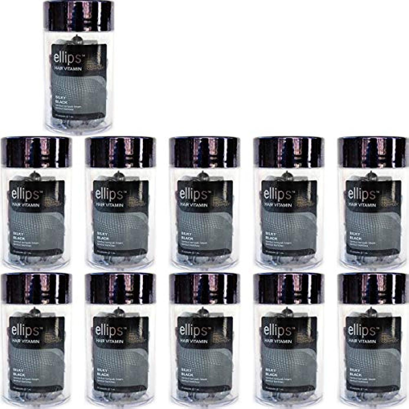 シネマフォーマット休みellips エリプス ヘアビタミン ヘアオイル エリップス トリートメント プロケラチンシリーズ 50粒入ボトル ブラック 11個セット [海外直送品]