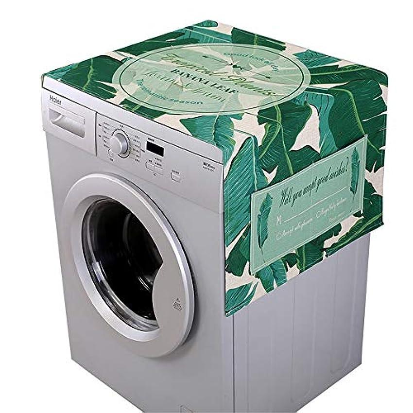 緑湿ったワーディアンケース洗濯機カバー 冷蔵庫多機能洗濯機トップカバー冷蔵庫ダストカバーバスルームキッチンバスルーム 耐久性と長寿命 (Color : Green, Size : XL)
