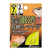 ハヤブサ(Hayabusa) 海上釣堀 糸付 激渋真鯛・シマアジ IS601 7-2