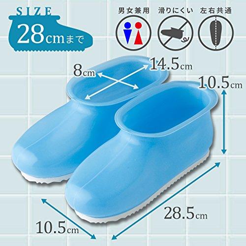 レック シンプル バスブーツ 28cm 浅型 ブルー