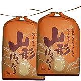 成澤農園 平成30年産米山形県産 はえぬき 白米 10 ㎏ (5 ㎏×2)