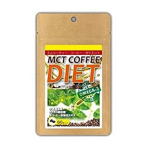 【MCTオイル】MCTコーヒーダイエット 60カプセル入り