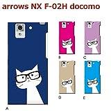 arrows NX F-02H (ねこ09) A [C021601_01] 猫 にゃんこ ネコ ねこ柄 メガネ アローズ スマホ ケース docomo