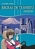 ポルトガル語版「交通の教則」(2017年7月版)