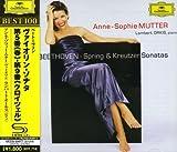 ベートーヴェン:ヴァイオリン・ソナタ第5番、第9番