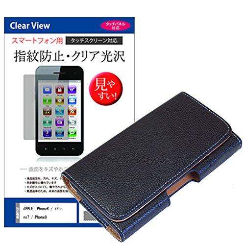 【クリップ式スマートフォン用ベルトケースと指紋防止液晶保護フ...