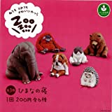 ガチャポン Zoo Zoo Zoo 第3弾 ひまなの寝 パンダの穴 全6種セット フィギュア