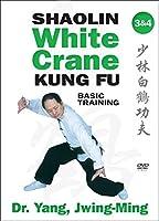 Shaolin White Crane Gong Fu 3 & 4 [DVD]