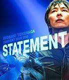 Concert Tour 2013 STATEMENT