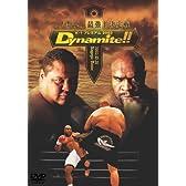 K-1 プレミアム 2003 Dynamite!! [DVD]