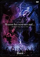 Reason for existence and… -20190127 Tokyo Kinema Club- [DVD]