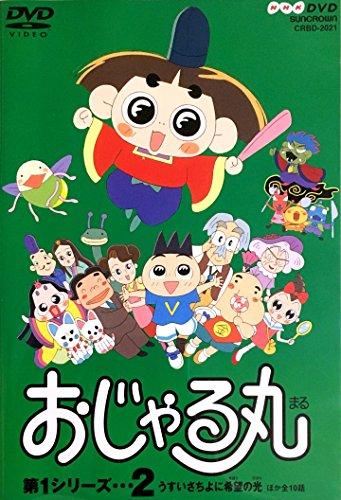 A     nison!       Anime song lyrics web site          詠人