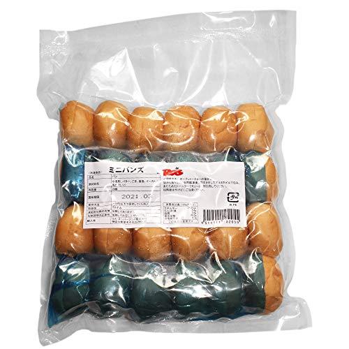 ハンバーガー バンズ ミニ サイズ 24個×12パック(直径約5cm) ケース 冷凍 ミニバンズ スライダー 業務用