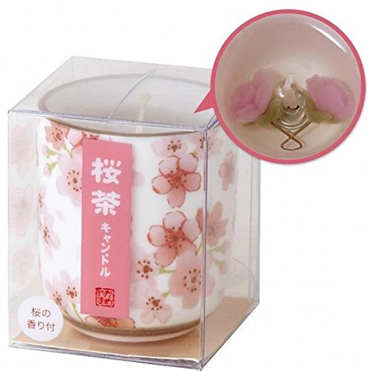 休戦お別れ銀カメヤマキャンドル(kameyama candle) 桜茶キャンドル(小)