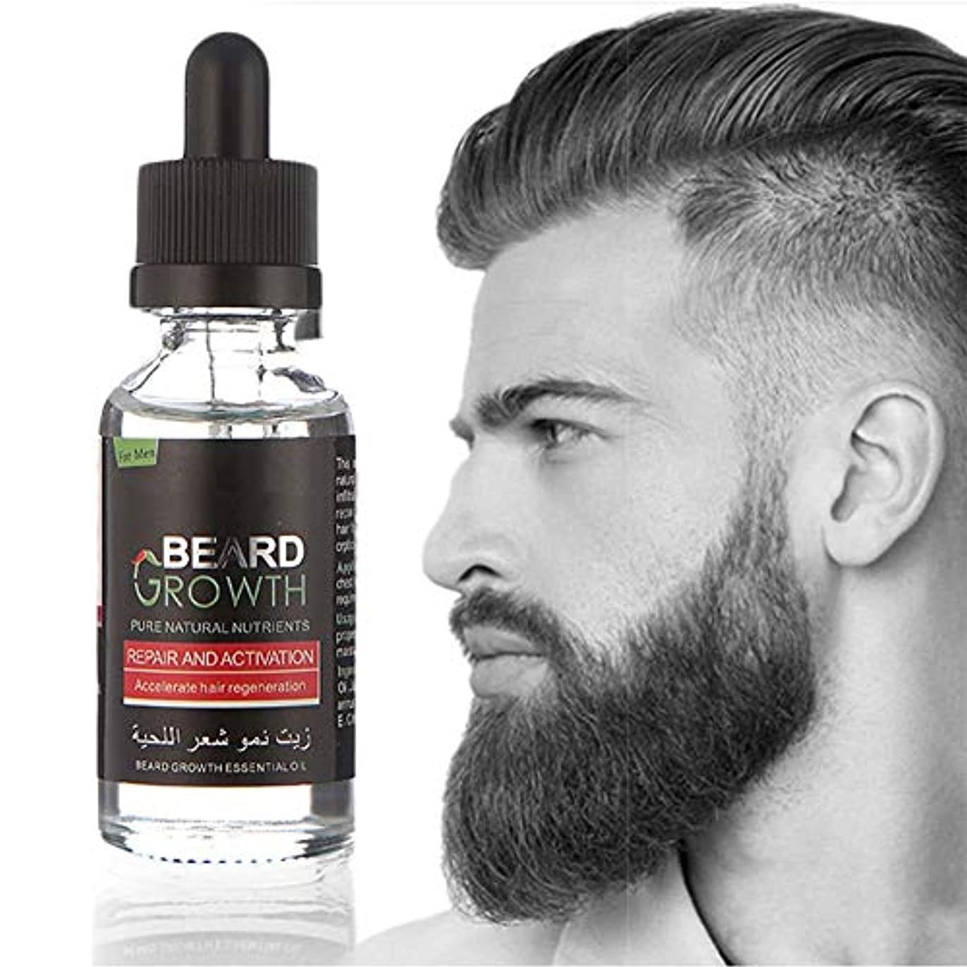 涙が出る高度嬉しいですひげ油 オイル 男性の髭ケア ひげの成長 100% ナチュラル オーガニック 植物油 ヘア コンディショナー 育毛 トニック 眉毛 増毛 育毛ソリューション