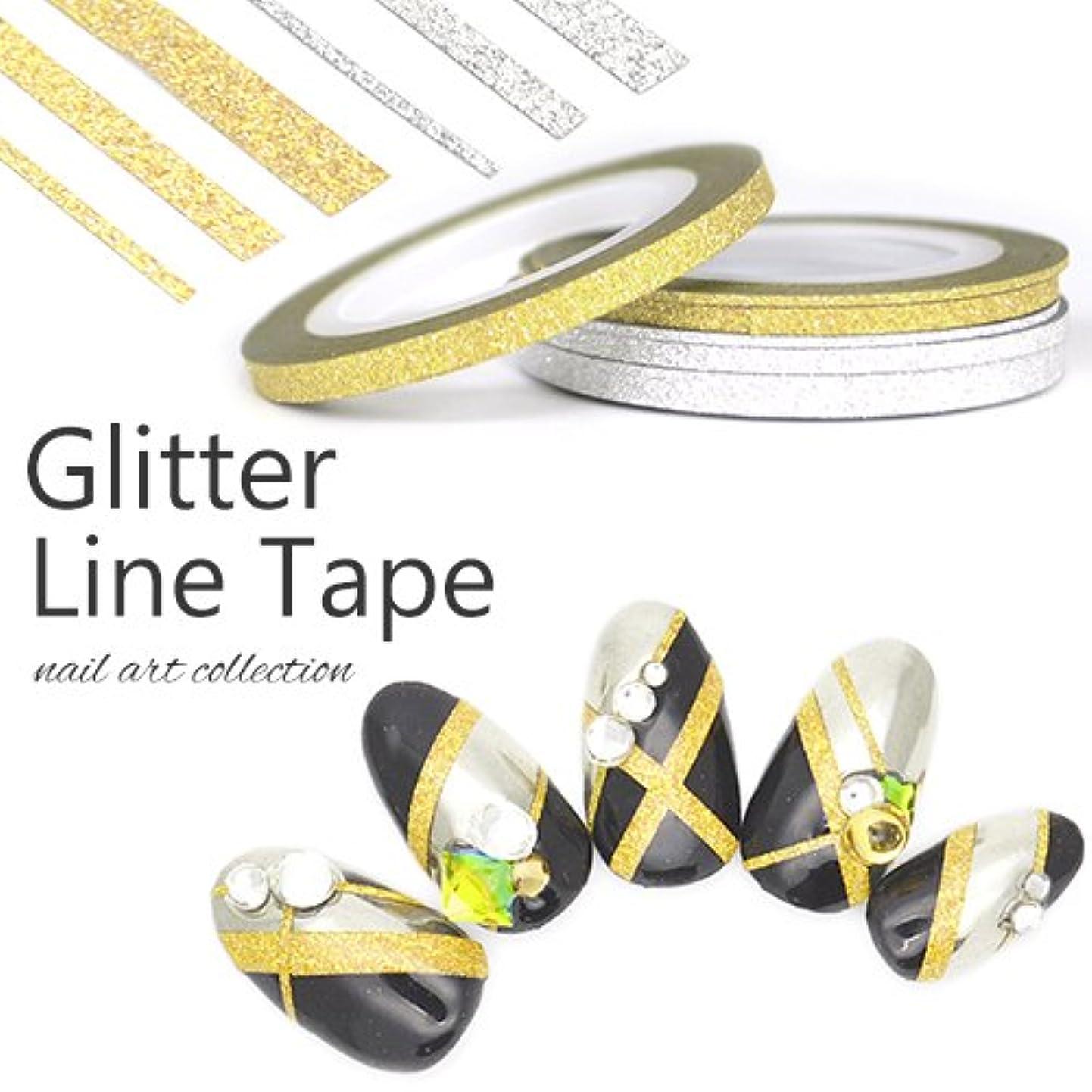 薄いです学校見落とす【ゴールド 3mm】ネイル用ラインテープ グリッターラインテープ