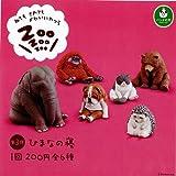 Zoo Zoo Zoo 第3弾 ひまなの寝 全6種セット パンダの穴 タカラトミーアーツ ガチャポン