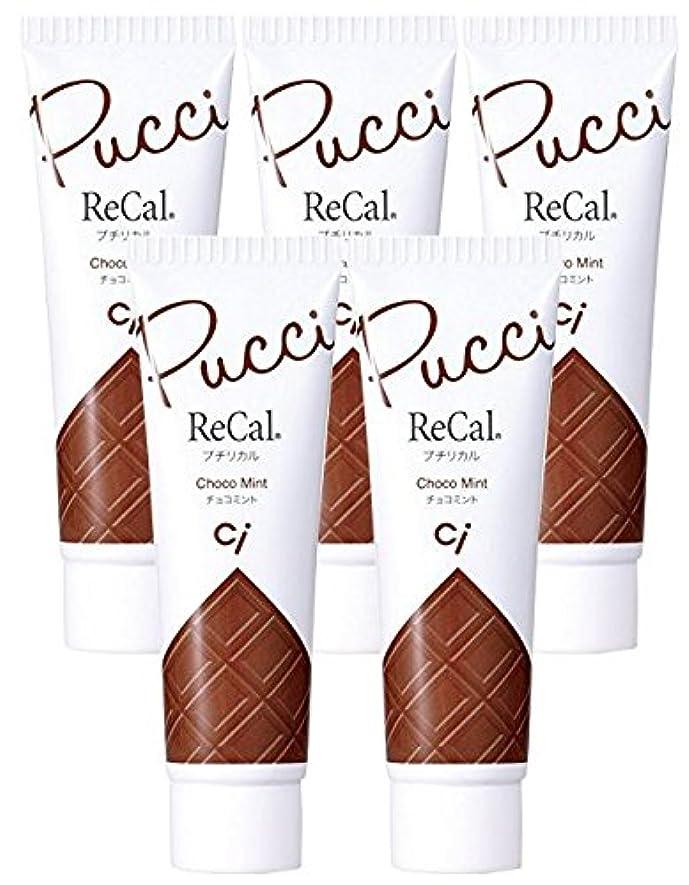 健康的スカープ浸透するプチリカル チョコミント 5本