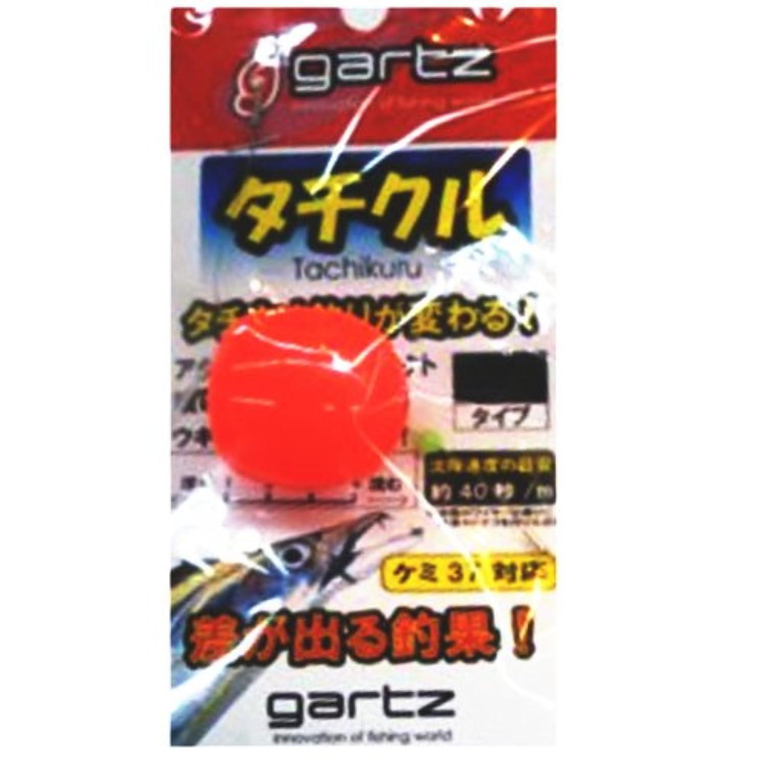 花に水をやる好きである部族ガルツ(gartz) タチクル 3