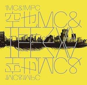 1MC&1MPC