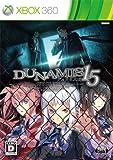 DUNAMIS15 (通常版)