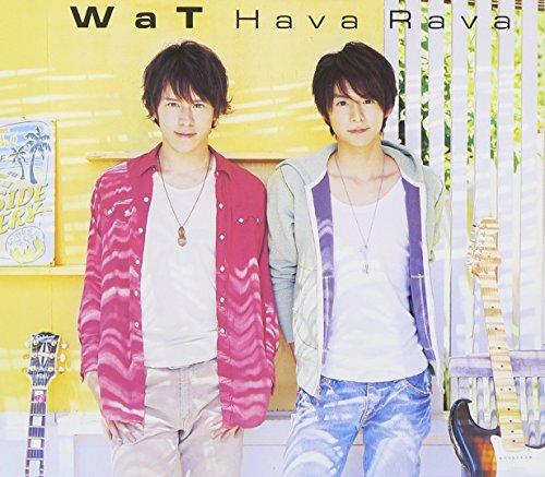 Hava Rava (通常盤)の詳細を見る
