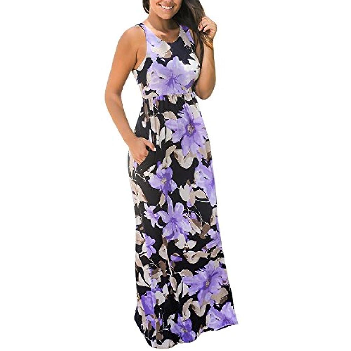 排泄物不器用オーバードローSakuraBest Women Sleeveless Floral Print Maxi Long Dress with Pockets (M, Purple)