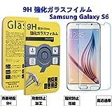 Danyee® 安心交換保証付 Samsung GALAXY S6 サムスン ギャラクシー S6 強化ガラス液晶保護フィルム 0.33mm超薄 9H硬度 ラウンドエッジ加工 GALAXY S6強化ガラスフィルム GALAXY S6ガラスフィルム SC-05Gフィルム (GALAXY S6)