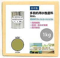 屋外用 多目的用 水性塗料 29-60H オリーブグリーン 1kg/艶消し 内装 外装 壁 屋内 ファインコートシリコン つや消し 多用途