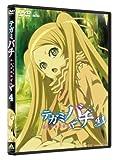 テガミバチ REVERSE 4[DVD]