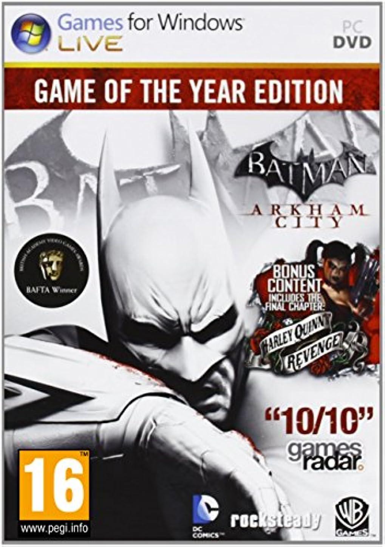 埋める揺れる情熱Batman: Arkham City: Game of the Year Edition(輸入版)