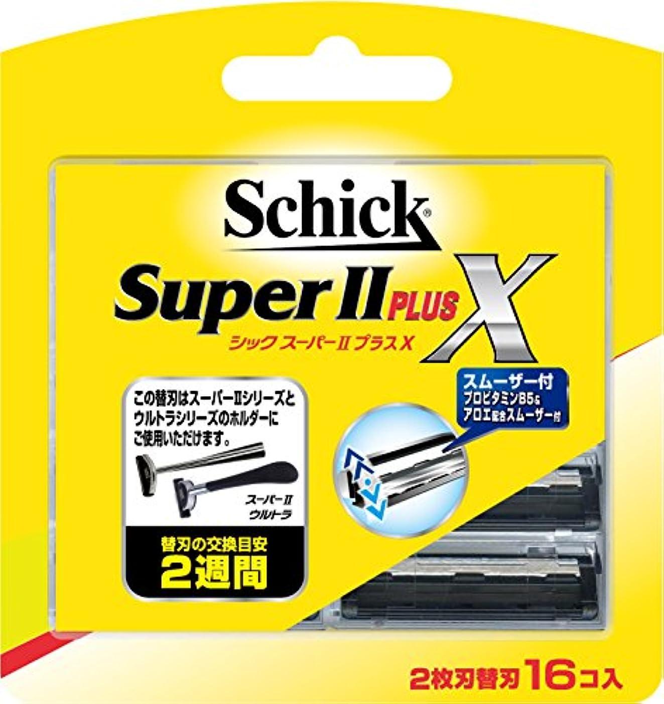 天歩くプレゼントシック Schick スーパーIIプラスX 2枚刃 替刃 (16コ入)