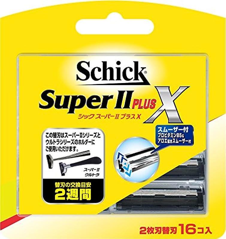 議会感覚隠されたシック Schick スーパーIIプラスX 2枚刃 替刃 (16コ入)