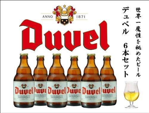 人気の高級ベルギービール【デュベル/DUVEL】お求めやすい6本セット専用ギフトボックスでお届け