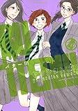BUTTER!!!(4) (アフタヌーンKC)