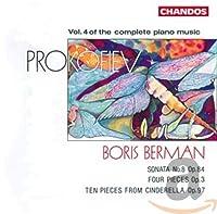 Piano Music-Vol. 4
